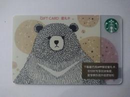 China Gift Cards, Starbucks, 500 RMB, 2018 (1pcs) - Gift Cards