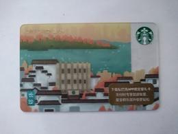 China Gift Cards, Starbucks, 200 RMB, Changsha, 2018 (1pcs) - Gift Cards