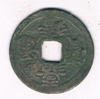 CASH  ??  CHINA /32/ - China