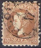 SERBIE !  Timbre Ancien De 1869 N°17B  ! ANNULATION De Beocic - Serbia