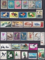 """CHINA 1960 - 1981, """"TO FILL THE GAPS"""", Small Series Or Single Stamps Of Low Value, All Cancelled - 1949 - ... Volksrepublik"""