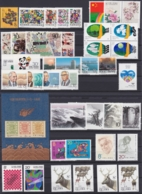 """CHINA 1980, """"TO FILL THE GAPS"""", Small Series Or Single Stamps Low Value, All Unmounted Mint - 1949 - ... Volksrepublik"""