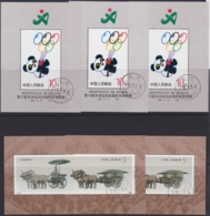 CHINA 1990, Lot Souvenir Sheets, All With First Day Cancellation, Original Gum Never Hinged - Blocks & Kleinbögen