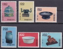 "TAIWAN 1961, ""Art Treasures III + IV"", 2 Series Unmounted Mint - 1945-... Republik China"