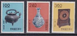 "TAIWAN 1962, ""Art Treasures V"", Serie Unmounted Mint - 1945-... Republik China"