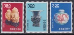 "TAIWAN 1962, ""Art Treasures VI"", Serie Unmounted Mint - 1945-... Republik China"
