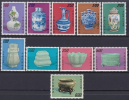"""TAIWAN 1972, """"Chinese Porcelain, Qing Dynasty"""", 2 Series Unmounted Mint - 1945-... Republik China"""