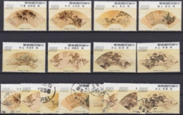 """TAIWAN 1973, 1975, """"Chinese Paintings On Fans"""", 2 Series Mnh + Cancelled - 1945-... Republik China"""