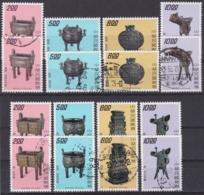 "TAIWAN 1975/6, ""Ancien Bronces I + II"", 2 Series Mnh + Cancelled - 1945-... Republik China"