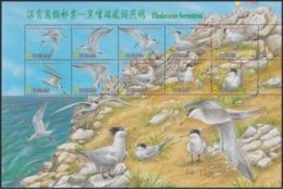 "TAIWAN 2002, ""Chinese Crested Tern"", Minisheet + Block 92, Unmounted Mint - 1945-... Republiek China"