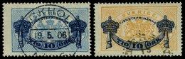 DIENSTMARKEN D 12/3 O, 1889, 10 Ö. Auf 12 Ö. Blau Und 20 Ö. Auf 24 Ö. Gelb, Pracht, Mi. 45.- - Dienstpost