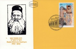 ISRAEL, 1991, Maxi-Card(s), Rabbi Shimon, SG1142, F5414 - Tarjetas – Máxima