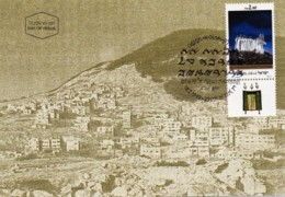 ISRAEL, 1992, Maxi-Card(s), Samaritanes, SG1164, F5426 - Cartes-maximum