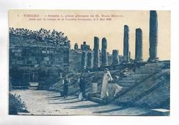 """ALGERIE - TIMGAD """" Oreste """" Pièce Grecque De M. R. Berton Jouée Par La Troupe De La Comédie Française Le 9/5/1926 - N° 1 - Algérie"""