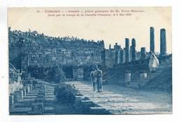 """ALGERIE -TIMGAD """" Oreste """" Pièce Grecque De M. R. Berton Jouée Par La Troupe De La Comédie Française Le 9/5/1926 - N° 10 - Algérie"""