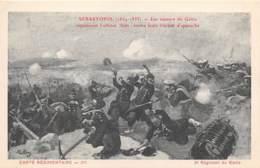MILITARIA - GUERRE - SEBASTOPOL (1854 - 1855) - LES SAPEURS DU GENIE ... - ILLUSTRATEUR R. ARUS - Other Wars