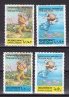 "1974-(MNH=**) Bangladesh S.4v.""Unione Postale Universale"" - Colombia"