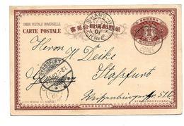Ko-I002 / KOREA  - (Ascher Nr. 5) Ganzsache (entire) 1901 Via Shanghai Nach Stassfurt/Deutschland - Korea (...-1945)