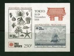 "Polynésie **  Bloc N° 18 -  Phila Nippon ""91""- - Blokken & Velletjes"