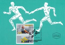 ISRAEL, 1993, Maxi-Card(s), Maccabiah Games, SG1217, F5453 - Tarjetas – Máxima