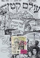 ISRAEL, 1993, Maxi-Card(s), Philatelic Day - Magazines, SG1228, F5461 - Tarjetas – Máxima