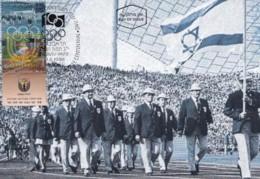 ISRAEL, 1994, Maxi-Card(s), Olympic Committee, SG1247, F5469 - Tarjetas – Máxima