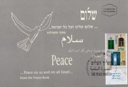 ISRAEL, 1994, Maxi-Card(s), Peace, SG1253, F5471 - Tarjetas – Máxima