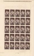 Feuille De 25 Exemplaires  Neufs Du N° 585 - Fogli Completi