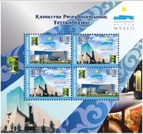 Kazakhstan 2019.  Museums. Space (RCC Joint Issue).   MNH - Kazajstán