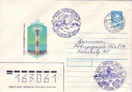 1995-Russia (slitta Con Cani,orso,tricheco) Stazione Polare Sovietica Rau Chua, Biglietto Postale Affrancato Con 5k.viag - Storia Postale