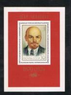 URSS - SG MS5553 - 1985 LENIN ANNIVERSARY    (BF)    - MINT**- RIF.CP - 1923-1991 URSS