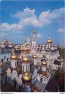 CPM Moscow Les Coupoles Du Kremlin - Russie