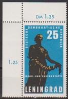 DDR 1964 MiNr.1048 ** Postfr. Internationale Mahn- Und Gedenkstätten (A689 ) Günstige Versandkosten - Ungebraucht