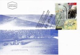 ISRAEL, 1995, Maxi-Card(s), W.W.II Memorial SG1268, F5481 - Tarjetas – Máxima