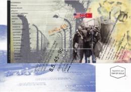 ISRAEL, 1995, Maxi-Card(s), W.W.II Camps Release, SGMS1270, F5480 - Tarjetas – Máxima