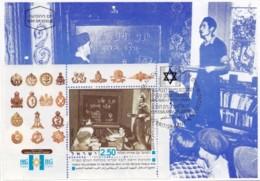 ISRAEL, 1995, Maxi-Card(s), W.W.II British Army, SGMS1274, F5483 - Tarjetas – Máxima