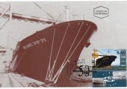 ISRAEL, 1995, Maxi-Card(s), Zim Anniv. - Ship, SG1282, F5489 - Tarjetas – Máxima