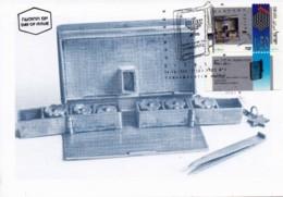 ISRAEL, 1995, Maxi-Card(s), Hanukka Festival, SG1293, F5494 - Tarjetas – Máxima