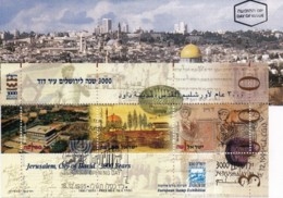 ISRAEL, 1995, Maxi-Card(s), Jerusalem City 3000, SGMS1296, F5498 - Tarjetas – Máxima