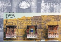 ISRAEL, 1996, Maxi-Card(s), MURALS Dura, SGMS1310, F5503 - Tarjetas – Máxima