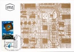 ISRAEL, 1996, Maxi-Card(s), Manufacturing Association, SG1328, F5508 - Tarjetas – Máxima