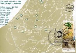 ISRAEL, 1996, Maxi-Card(s), Negev Settlements, SG1331, F5511 - Tarjetas – Máxima