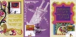 ISRAEL, 1996, Maxi-Card(s), Jewish Festivals, SG1340-1342, F5516 - Tarjetas – Máxima