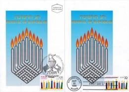 ISRAEL, 1996, Maxi-Card(s), Hannukkah, SG1345, F5517 (2 Cards) - Tarjetas – Máxima