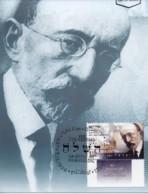 ISRAEL, 1996, Maxi-Card(s), Ha-Shilo'ah - Periodical, SG1349, F5521 - Tarjetas – Máxima