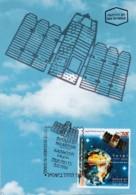 ISRAEL, 1996, Maxi-Card(s), Space Agency, SG1350, F5518 - Tarjetas – Máxima