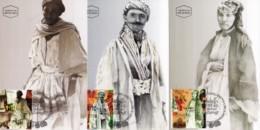 ISRAEL, 1997, Maxi-Card(s), Ethnic Costumes, SG1352-1354, F5523 - Tarjetas – Máxima