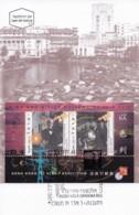 ISRAEL, 1997, Maxi-Card(s), Hong Kong '97 Edison & Bell, SGMS1355, F5524 - Tarjetas – Máxima
