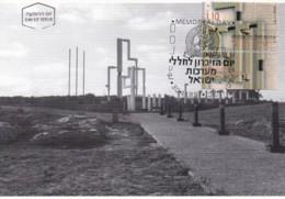 ISRAEL, 1997, Maxi-Card(s), Memorial Day - Logistics, SG1357, F5529 - Tarjetas – Máxima