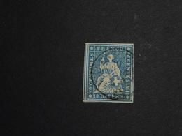 Schweiz, Mi.Nr. 14 II Bym, Gep. Abt - 1854-1862 Helvetia (Non-dentelés)